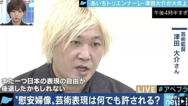 津田大介「また1つ日本の表現の自由が交代したかもしれない」