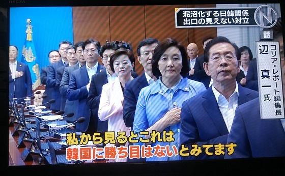 互いにホワイト国から除外した場合、韓国のダメージは日本の50倍だそうです。経済大国3位の日本と12位の韓国では、相撲で例えたら大関と平幕ぐらいの経済力の差があると。それなのに、日本にダメージがあるかの