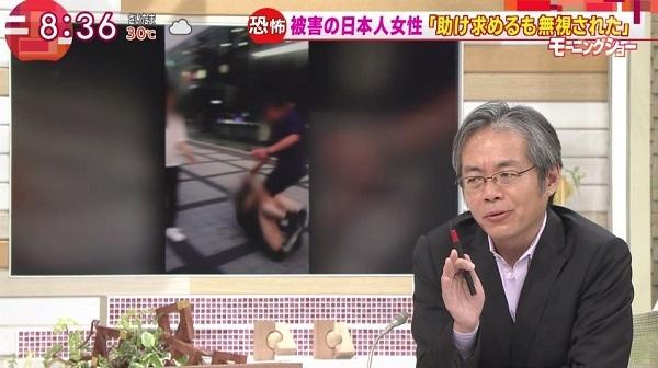 20190830青木理「事件で嫌韓を増幅するな!本来ニュースにならない!韓国は安全」・菅野朋子「大した事ない」