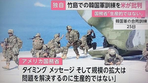 20190831韓国が米軍基地の早期返還推進!米国は韓国での外交行事を相次ぎキャンセル!米韓同盟消滅が加速