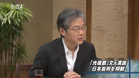 日本が最近ね、テレビなんか観ていても、とにかく韓国批判一色。