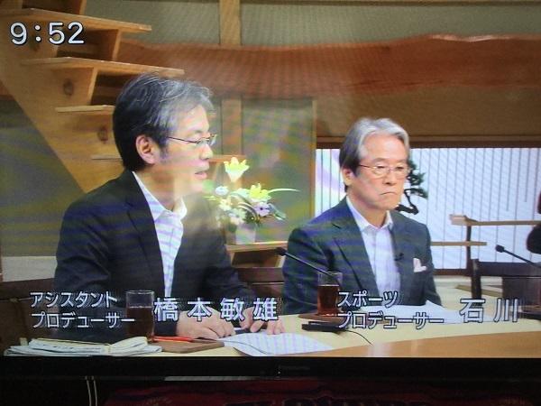 青木理 氏 「朝鮮半島から見ると、植民地支配から解放されて分断され未だに統一されていない。日本の戦後の経済成長は朝鮮戦争が跳躍台だった。日米安保は機軸と言いながら、沖縄に基地を押し付けている。周縁部に押