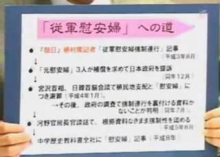 20190905朝日新聞が丸山穂高を批判!逆襲食らう!日本新聞協会の代表標語「新聞を開いて僕は世界を知った」