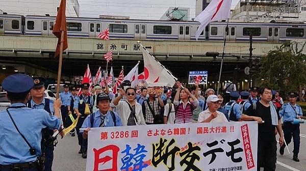 20190917韓国「日本が対話を望めば応じる」・ホワイト国から日本除外!さよなら韓国!国民大行進in錦糸町