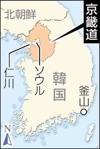 愛知県、韓国京畿道と「友好交流・相互協力」の関係提携! 11月に大村秀章知事訪韓