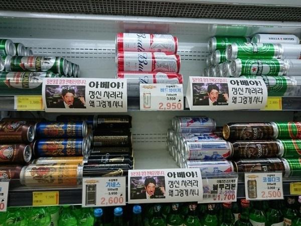 https://news.livedoor.com/topics/detail/16726084/ 韓国側はキムチや韓国ノリなどの輸出禁止が有効か 日韓貿易抗争 2019年07月05日 08:37 日韓貿易抗争での韓国側の対抗カードについて、筆者が持論を展開している