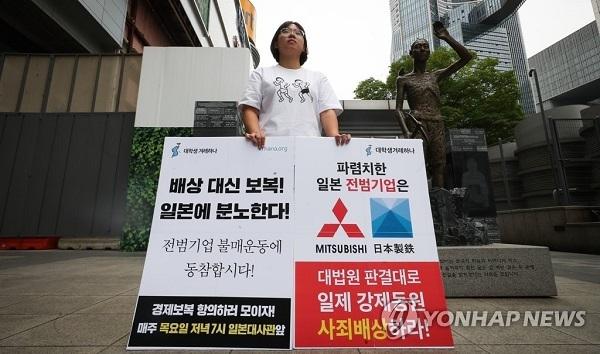 20190706米国も日本の対韓輸出規制を放置!韓経「米マイクロンに反射利益」・韓国は貿易戦争に勝つしかない