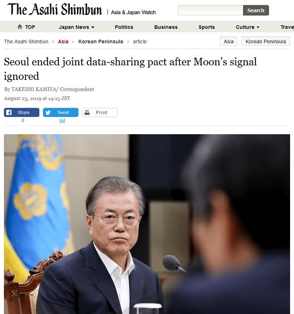 20190825朝日新聞英語版がGSOMIA破棄は日本が悪いと宣伝「文の合図は無視された」「日本は韓国を侵略」