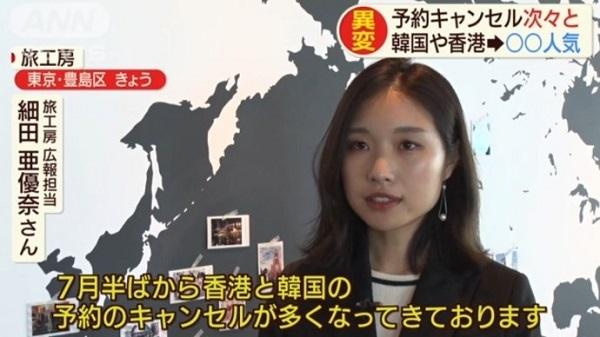 反日の韓国やデモ続く香港から次々と 旅行先に異変 やはり、韓国の破たんは、通貨ウォンの暴落などに伴う外貨不足(通貨危機)によって起こるものと考えられる。
