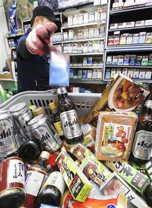 韓国 日本製品不買運動