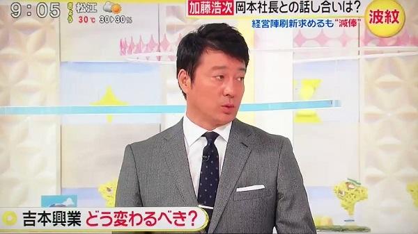 7月23日の『スッキリ』(日本テレビ系)の放送をチラッと見たが、加藤浩次などは「宮迫さんたちは、反社会的勢力だって知らなかったんだから仕方ない」などと擁護していたが、ふざけんな!