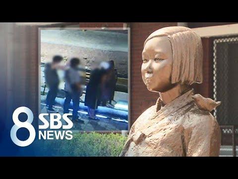 20190707日本人を装い売春婦像に唾吐き!韓国人4人を検挙・在日含め世界中の韓国人が日本人成りすまし犯罪