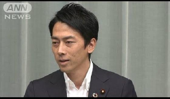 小泉進次郎環境大臣が会見ノーカット 改造内閣発足