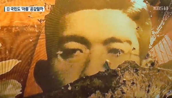 昭和天皇の肖像を燃やす動画 20191008「不自由展」再開!河村市長は抗議の座り込み&開催費支払い留保!マスゴミは隠蔽の虚偽報道を継続