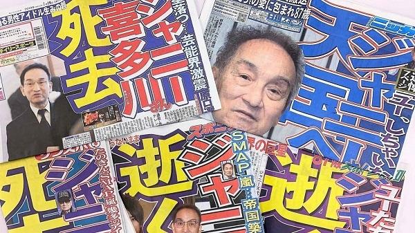 20190715ホモ淫行虐待!ジャニー喜多川!国会や海外メディアは、報道しないNHKなど日本のマスコミも批判