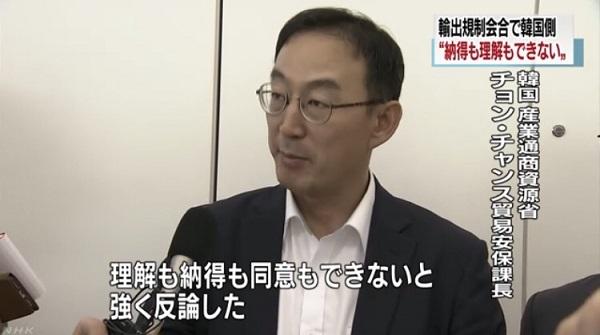 7月12日に日本の経済産業省で行われた「輸出管理に関する事務的説明会」についても、韓国政府はすぐにバレる大嘘を吐いた!