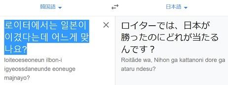 20190911WTOで日本勝訴!韓国政府は「水産物に続き空気圧バルブも日本に勝訴」と発表!世界が韓国から孤立