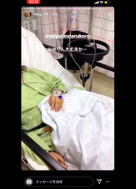 病院で検査受けた結果、命に別状はありませんが頭を強く打った影響で、首と右腕が麻痺しており今後の生活に支障が出る可能性がある為、通院する必要があると言われました。