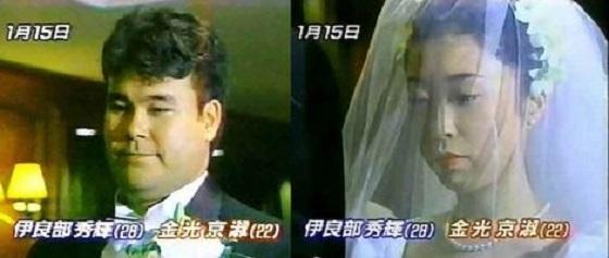 ▼朝鮮人女と結婚した男の末路▼伊良部秀樹