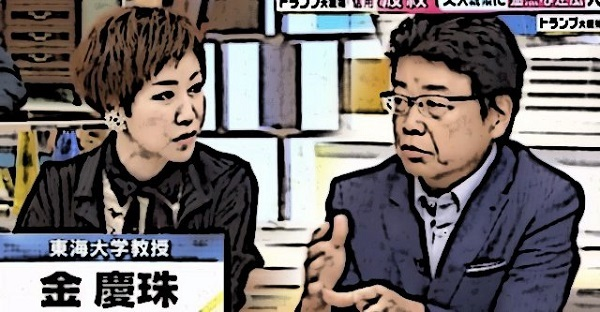 20190829日韓関係も激変させる「米韓同盟消滅」は時間の問題・韓国は北朝鮮と共に小中華へ!今はその過渡期その過渡期