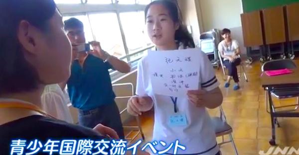 冷え込む日韓、若者の交流が相次ぎ中止