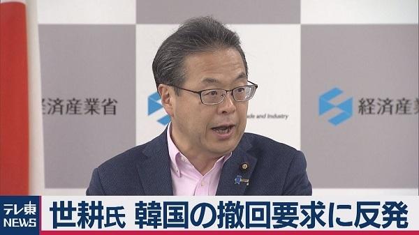 20190730韓国孤立!RCEPで議長が注意!世耕「韓国が国際的信頼失う。心配だ」・味方は日本のパヨクだけ