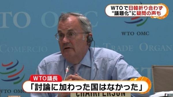 WTOの議長「討論に加わった国はなかった」、「2国間での解決を望む」と要請 れられない」
