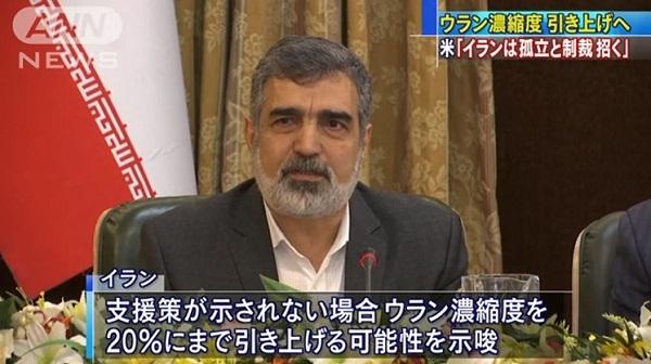 20190909イラン、ウラン濃縮20%見送り!日本政府の韓国へのフッ化水素の輸出管理の見直しが影響との観測