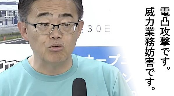 201901005「不自由展」税金投入に反対94%!河村市長に賛同93%!大村秀章は県民の意見音声を無断で公開