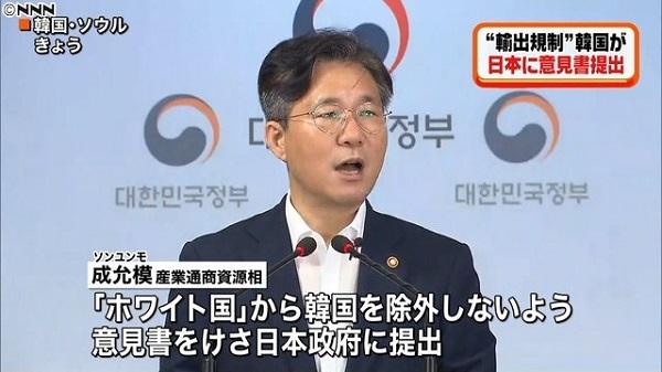 20190725韓国、日米もWTOも説得に失敗!世耕が意見書に反論!ボルトン「仲介せず」!WTOも支持せず!