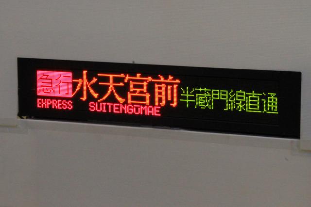 express_001.jpg