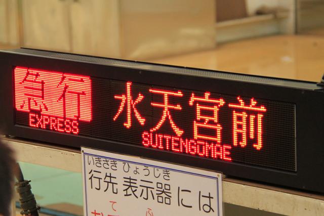 express_002.jpg