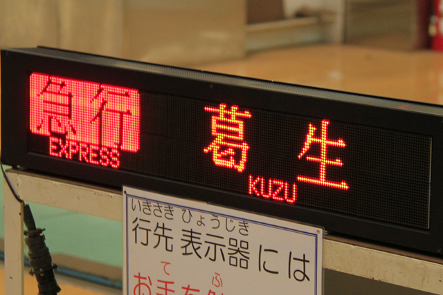 express_003.jpg
