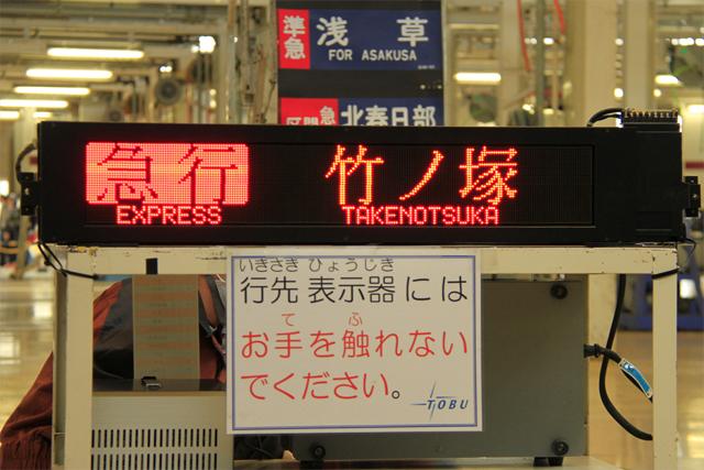 express_006.jpg