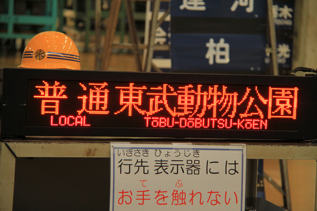 local_005.jpg