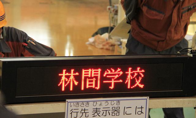local_011.jpg