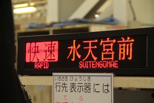 rapid_005.jpg