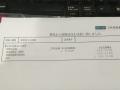 保険金支払い通知書(2度目)
