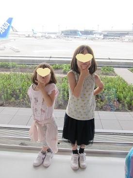 @成田空港