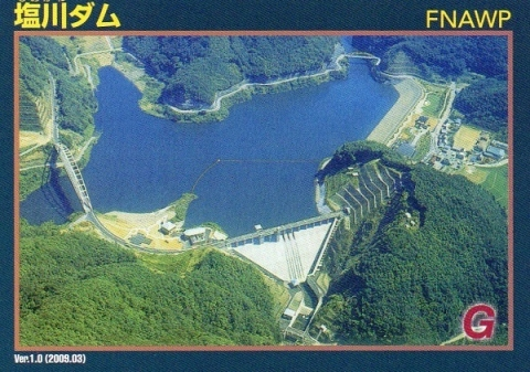 塩川ダム・ダムカード