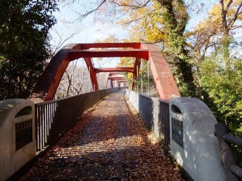 多摩湖自転車歩行者道の鹿島橋