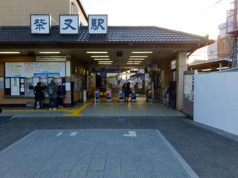 京成金町線柴又駅