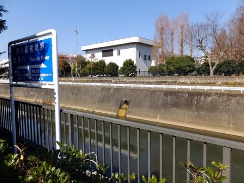 鶴見川左岸の町田市ポンプ場