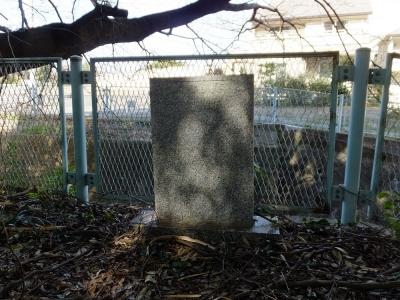 片平川「大堰跡の碑」