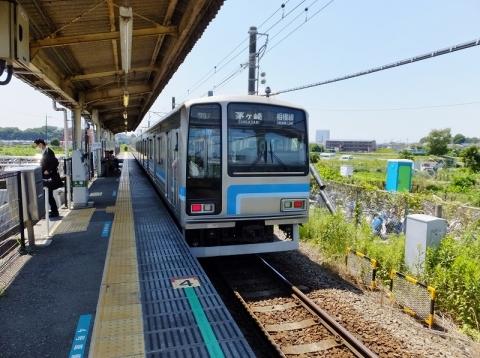 JR相模線入谷駅