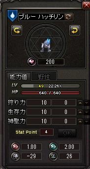 LinC0012.png
