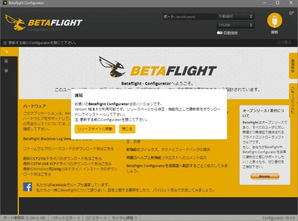 BF10-4-0TOP.jpg