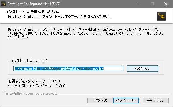 BFConfig1040-Setup3.jpg