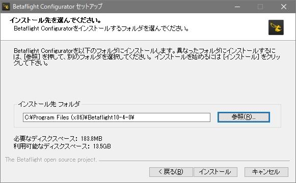 BFConfig1040-Setup4.jpg