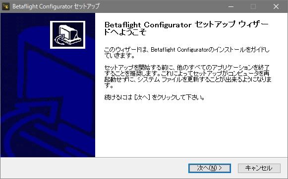 BFConfig1051-Setup1.jpg